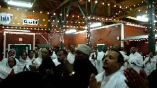 Mahibere Kidusan USA 12th Assembly Part Three