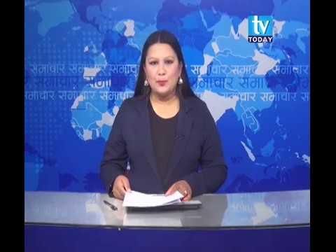 (कैलालीको बौनियामा रहेको असहायका लागि साहारा घर Kailali News Sahara ghar - Duration: 2 minutes, 3 seconds.)