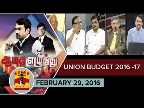 Ayutha-Ezhuthu--Debate-on-Union-Budget-2016-01-03-2016