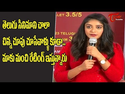 Actress Nakshatra Speech At Palasa 1978 Movie Thanks Meet | TeluguOne Cinema
