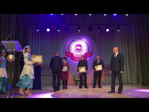 Награждение победителей областного соревнования за достижения высоких показателей