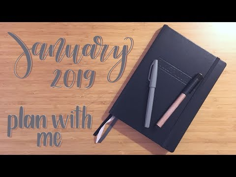Plan With Me | January 2019