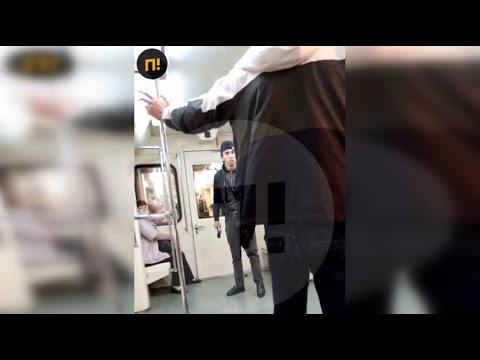 В московском метро мужчина угрожал пассажирам пистолетом
