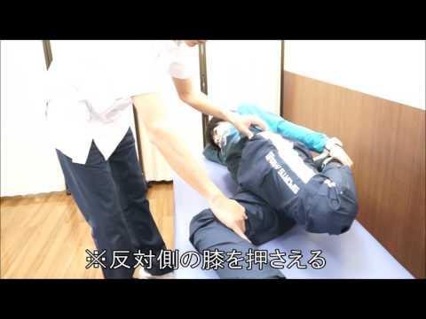 下向膝曲げ 改善エクササイズ【ケガ予防フィジカルチェック用】