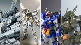 Next MG Predictions, Leaked Metal Build Crossbone Gundam, Metal Robot Spirits Zeta Plus C1