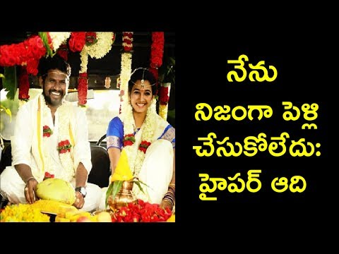 Hyper Aadi Gives Clarity On Marriage