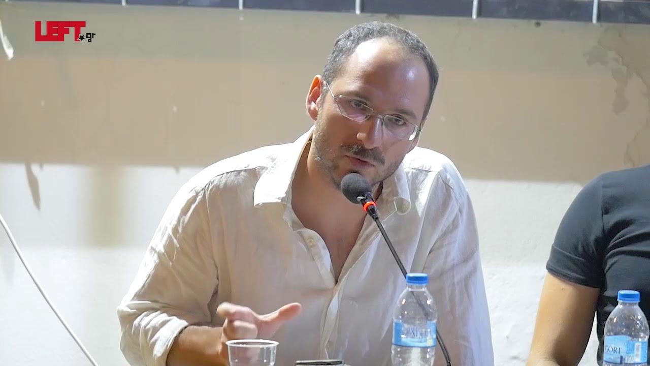Τουρκία και Μέση Ανατολή -Δημήτρης Παπανικολόπουλος
