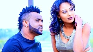 Daniel Mislework (Dani Dance) - Aynen - New Ethiopian Music 2016 (Official Video)