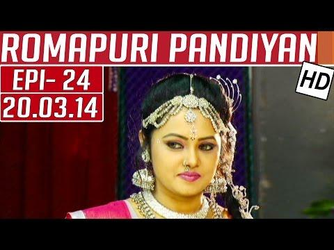 Romapuri-Pandiyan-Epi-24-20-03-2014-Kalaignar-TV