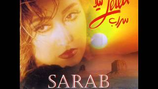Leila Forouhar - Sarab |لیلا فروهر - سراب