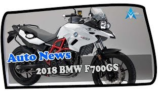 7. HOT NEWS !!! 2018 BMW F700GS Price & Spec
