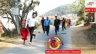 Video Ulto Sulto, Episode-42, 12-Decenber-2018, By Media Hub Official Channel MP3, 3GP, MP4, WEBM, AVI, FLV Desember 2018