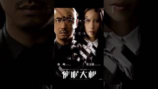 Nonton 2014 Cui Man Da Shi   The Great Hypnotist   Tedavi 320kbps 360p Portrait Film Subtitle Indonesia Streaming Movie Download