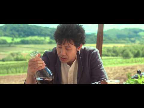 【葡萄的眼淚】日本官方預告