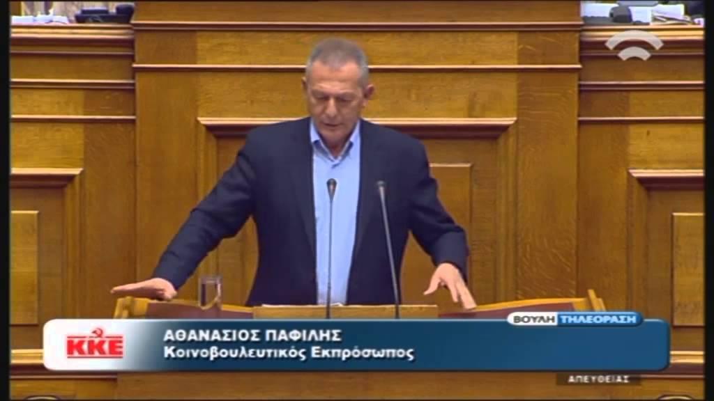 Προϋπολογισμός 2016: Αθ.Παφίλης – Κοινοβ.Εκπροσ. (ΚΚΕ) (04/12/2015)
