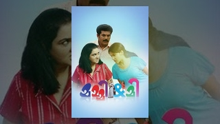 Video Mummy & Me  Malayalam Full Movie MP3, 3GP, MP4, WEBM, AVI, FLV Oktober 2018