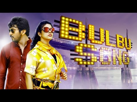 Bulbu Song | Engadi Pona Nee | Latest Tamil Album Song | Ganesh, Iniya видео