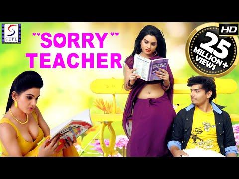 Sorry Teacher - सॉरी टीचर - Hindi Movies 2017 Full Movie HD l Kavya Singh, Aryaman, Abhinay