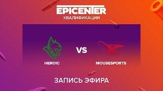 Heroic vs mousesports - EPICENTER 2017 EU Quals - map2 - de_train [yXo, CrystalMay]