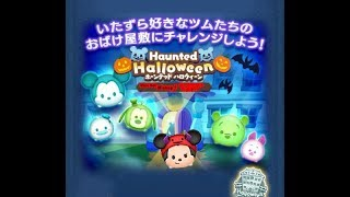 Disney Tsum Tsum - Horn Hat Mickey (Haunted Halloween Event #5 - 8 Japan Ver)