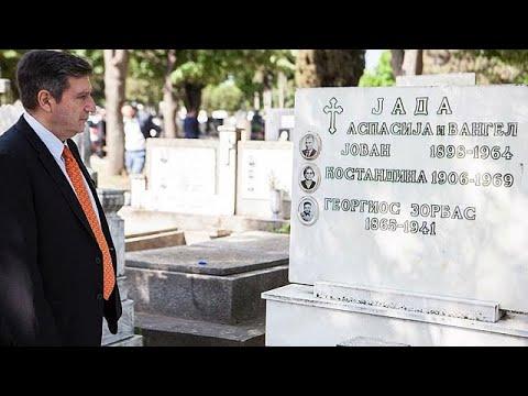 Αθήνα – Σκόπια: Η διπλωματία των πρωτευουσών