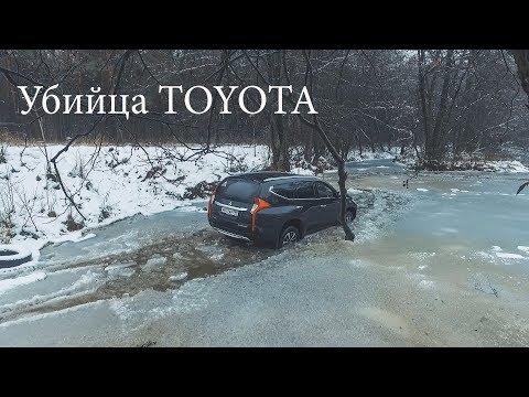 Убийца Тойоты Новый Мiтsubishi Раjеrо Sроrт 3 дизель - DomaVideo.Ru