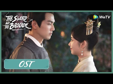 """The Sword and The Brocade 