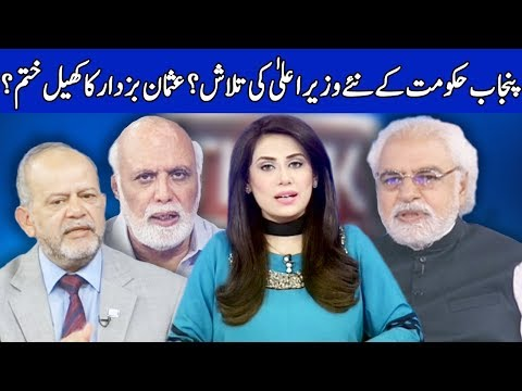 Think Tank With Syeda Ayesha Naaz | 15 March 2019 | Dunya News