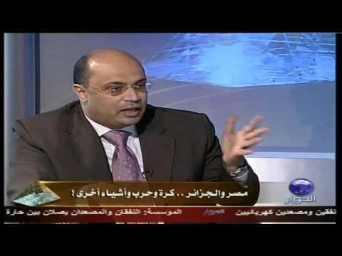 مصر و الجزائر..كرة وحرب و أشياء أخرى 4