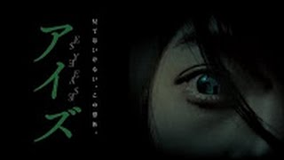 Nonton Eyes 2015 Sub Indo Film Subtitle Indonesia Streaming Movie Download