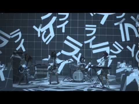 , title : 'ねごと - Sharp ♯ [Official Music Video]'