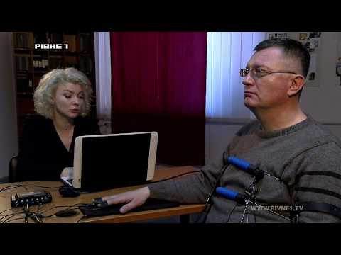"""""""Детектор"""" на """"Рівне 1"""" - Сергій Свисталюк (анонс)"""