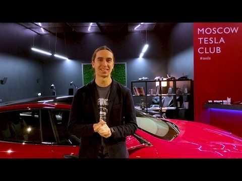 Tesla Model Y - анонс прямой трансляции на русском языке.