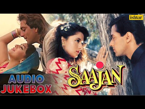 Saajan Movie Song Jukebox | Salman Khan, Sanjay Dutt & Madhuri Dixit Hit Songs | Nadeem & Shravan