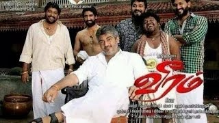 Thala Ajith dances with fever for Veeram | Shooting Spot | Tamil Cinema News