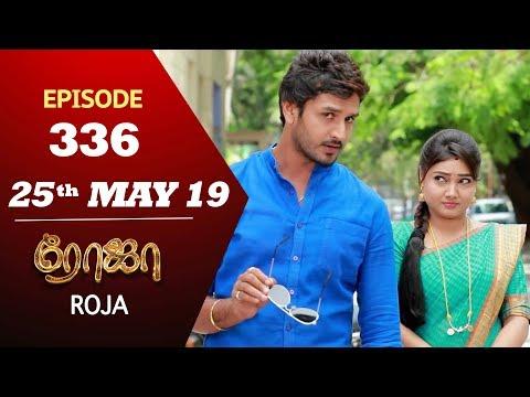 ROJA Serial | Episode 336 | 25th May 2019 | Priyanka | SibbuSuryan | SunTV Serial | Saregama TVShows