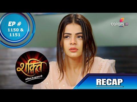Shakti | शक्ति | Episode 1150 & 1151 | Recap