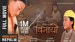 Video BINAYO | Alisha Rai, Pusan Kirat Rai, Sandhya Rai | New Nepali (Kirati Historical) Full Movie 2018 MP3, 3GP, MP4, WEBM, AVI, FLV April 2018