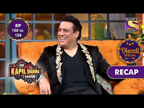 The Kapil Sharma Show Season 2 | दी कपिल शर्मा शो सीज़न 2 | Ep 158 & Ep 159 | RECAP