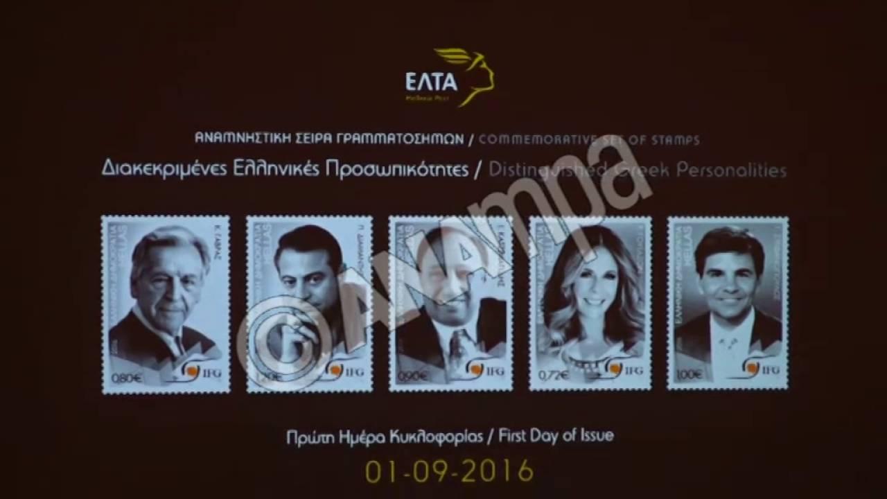 Παρουσίαση από ΕΛΤΑ της Αναμνηστικής Σειράς Γραμματοσήμων