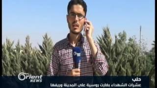 حلب فصائل الثوار تتوحد تمهيدا لمعركة فك الحصار عن المدينة