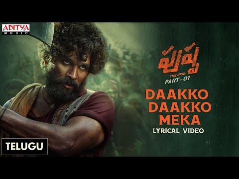 #Pushpa - The Rise (Telugu) - Daakko Daakko Meka   Allu Arjun, Rashmika   DSP   Sivam   Sukumar