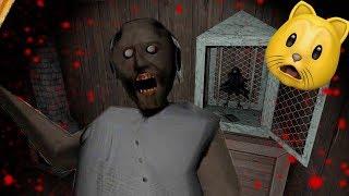 GRANNY'S NEW HOUSE!! | Update 1.7 Granny (Horror Game)