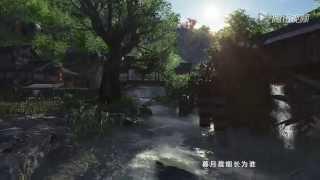 Видео к игре Moonlight Blade из публикации: Moonlight Blade - Новый трейлер в преддверии анонса китайского ЗБТ