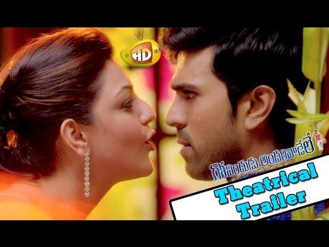 Govindudu Andarivadele Theatrical Trailer - Ram Charan, Kajal Aggarwal, Yuvan Shankar Raja