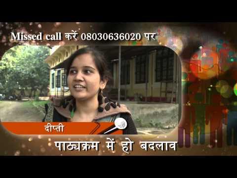 Kaisa Ho Hamara Bihar_Public_Opinion_BYte_3