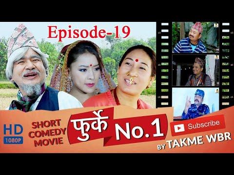 (फुर्के न:1 भाग 19 Furke No.1 Nepali Comedy Web Series WILSON Bikram Rai Aruna karki Rekha Limbu - Duration: 27 minutes.)