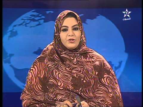 نشرة الأخبار لقناة العيون ليوم 03/02/2016