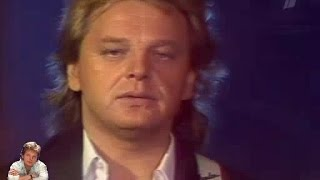 Юрий Шатунов Запиши мой голос на кассету retronew