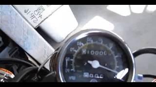 10. 2013 Yamaha V-Star 250